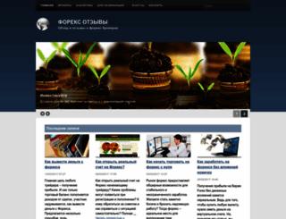 reviewforex.ru screenshot