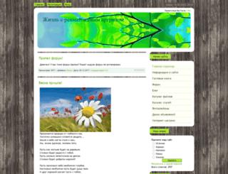 revmo.ucoz.com screenshot