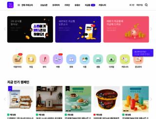 revu.co.kr screenshot