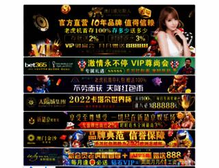 revuepiano.com screenshot