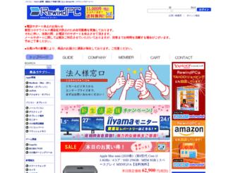 rewindpc.com screenshot