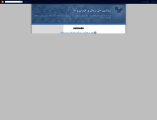 reza-65.blogspot.com screenshot
