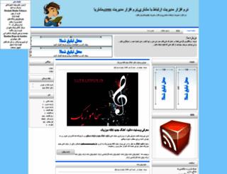 rezahasanzadeh1989.blogtez.com screenshot
