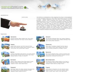 rezerviraihotel.com screenshot