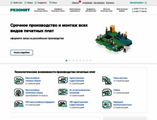 rezonit.ru screenshot