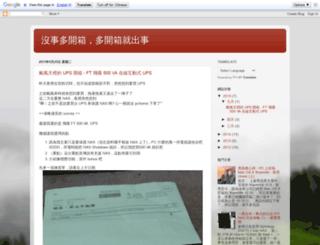 rezxx.blogspot.tw screenshot