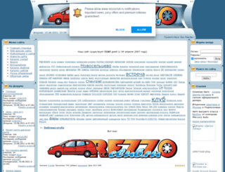 rezzoclub.ru screenshot