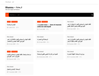 rhamna.net screenshot