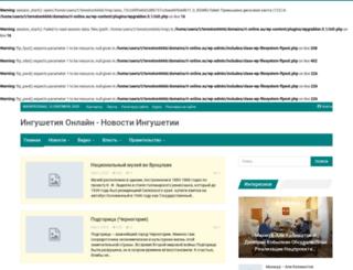 ri-online.su screenshot