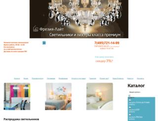riccosvet.ru screenshot