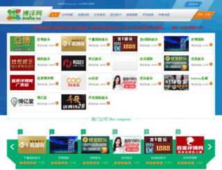 richestsg.com screenshot