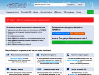 ridkom.ru screenshot