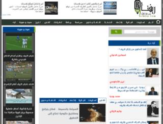 rifnow.com screenshot