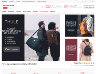 rightbag.ru screenshot
