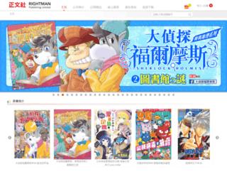 rightman.net screenshot