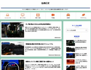 rik.painfo.net screenshot