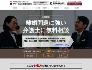 rikonnsoudan.jp screenshot