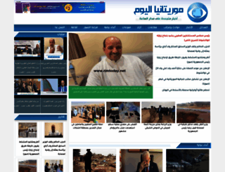 rimtoday.net screenshot