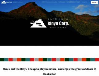 rinyu.co.jp screenshot