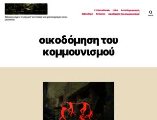 rioters.espivblogs.net screenshot