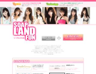 ripo-haruka.soapfun.net screenshot
