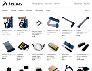 risers.ru screenshot