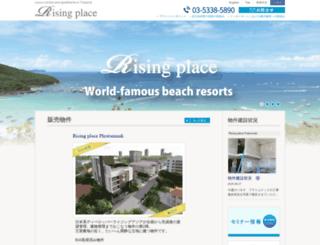 rising-asia.net screenshot