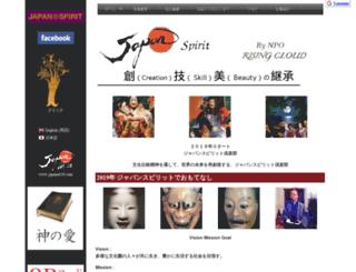 rising-cloud.org screenshot