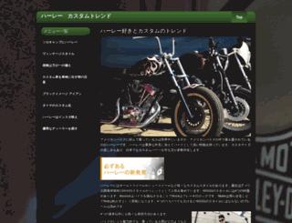 risol.jp screenshot