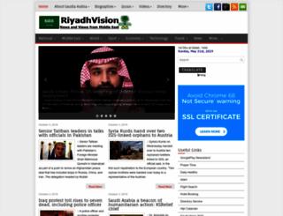 riyadhvision.com screenshot