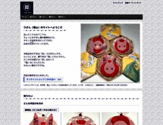rizan.net screenshot