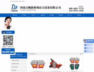 rizkinovian.com screenshot