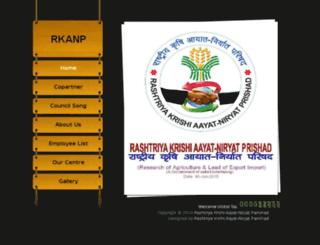 rkanp-gov.in screenshot