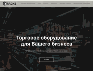 rks.kz screenshot