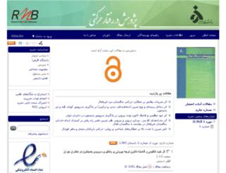 rmb.alzahra.ac.ir screenshot