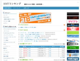 rmtrank.com screenshot