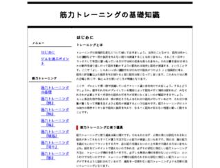 rndfair.com screenshot