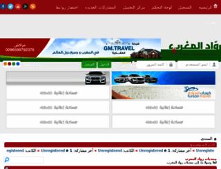 roaaad.com screenshot