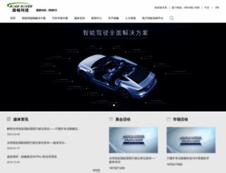 roadrover.cn screenshot