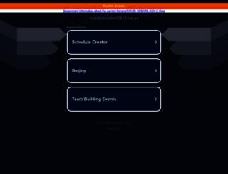 roadtolondon2012.co.za screenshot