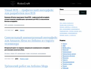 robocraft.ru screenshot