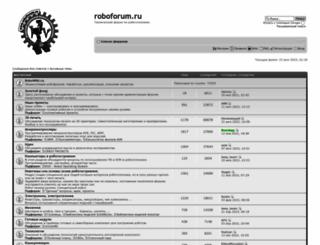 roboforum.ru screenshot