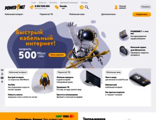 robokassa-region.gvol.ru screenshot