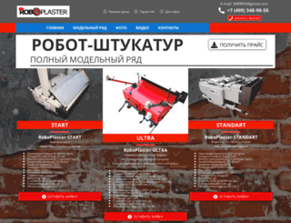 roboplaster.ru screenshot