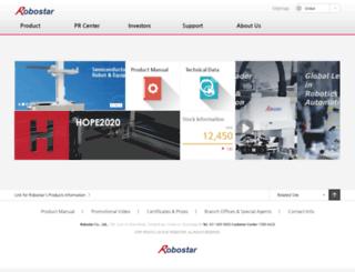 robostar.com screenshot