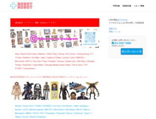 robotrobot.com screenshot
