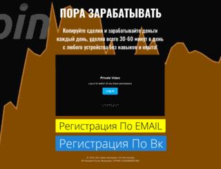robotwebinar.ru screenshot