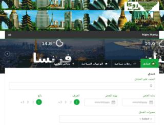 roccatravel.net screenshot