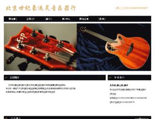rockmeimei.com screenshot