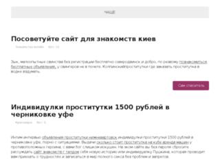 rocktometal.ru screenshot